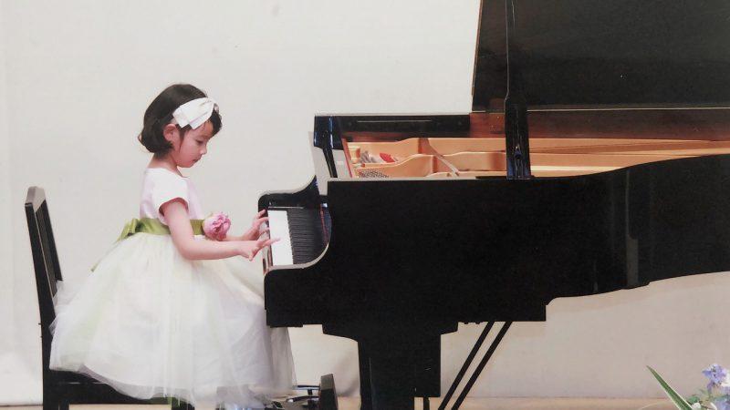 第10回 ピアノ発表会
